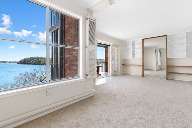 Picture of 25/30 Blues Point Rd, MCMAHONS POINT NSW 2060