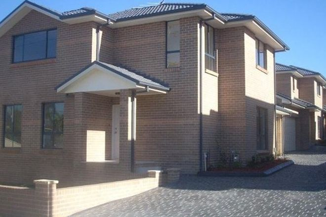 Picture of 6/16-18 Hampton St, FAIRFIELD NSW 2165