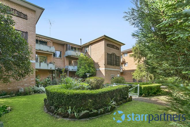 7/112 O'Connell Street, NORTH PARRAMATTA NSW 2151