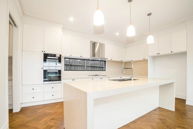 Picture of 21A Rangeview Grove, BALWYN NORTH VIC 3104
