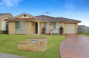 Picture of 157 Holdsworth Drive, Mount Annan NSW 2567