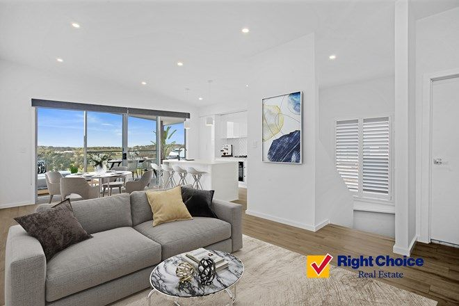 Picture of 18A Archerfield Drive, SHELL COVE NSW 2529
