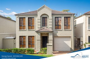 Picture of 40 The Parkway, Beaumont Hills NSW 2155