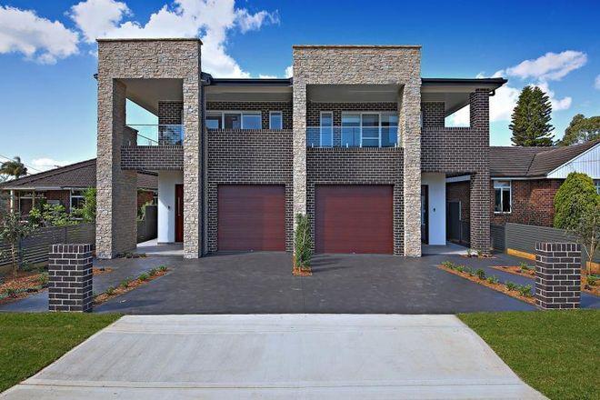 14a Pivetta Street, REVESBY NSW 2212