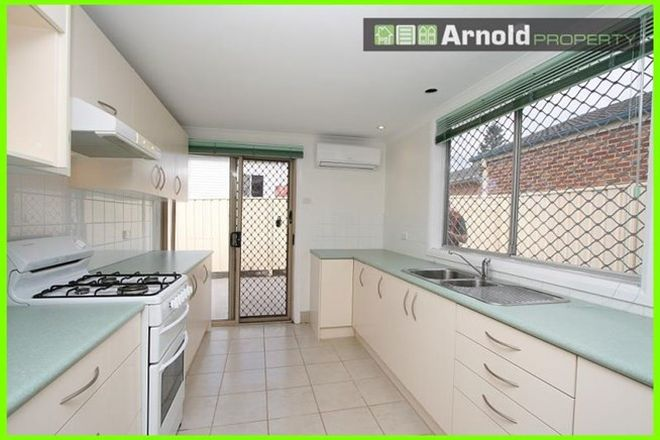 Picture of 380a Sandgate Rd, SHORTLAND NSW 2307