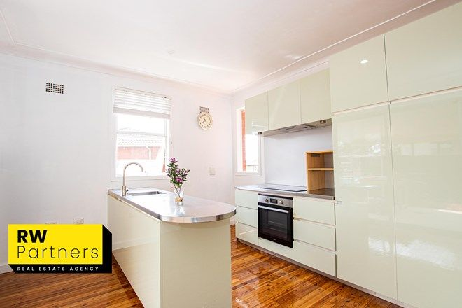 Picture of 21 Gemoore Street, SMITHFIELD NSW 2164