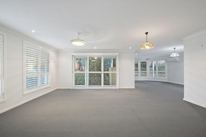 Picture of 3 Jerrawa  Close, LAMBTON NSW 2299
