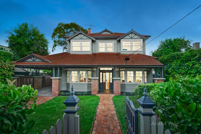 34 Manning Road, MALVERN EAST VIC 3145