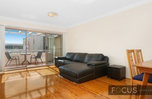 Picture of 16/6-8 West Street, Croydon NSW 2132