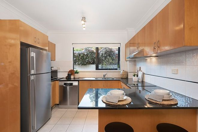 Picture of 7/36 Gladstone Street, BEXLEY NSW 2207