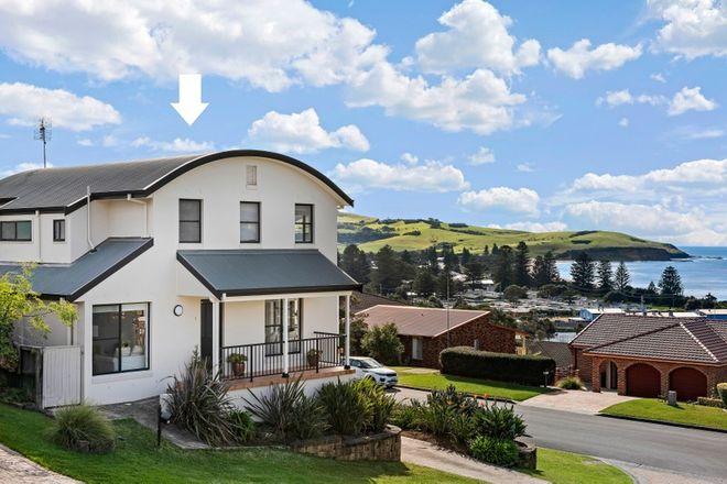 Picture of 1 Myamba Street, GERRINGONG NSW 2534
