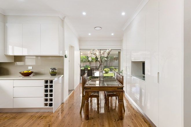 Picture of 24 Churchill Street, BARDWELL PARK NSW 2207
