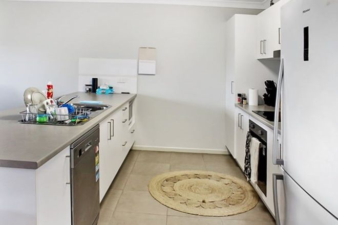 Picture of MEMERAMBI QLD 4610