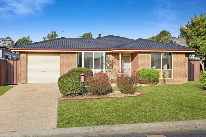 Picture of 31 Francisco Crescent, ROSEMEADOW NSW 2560