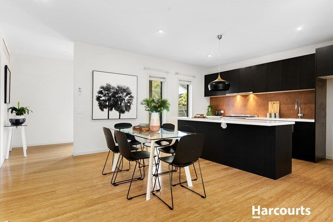 Picture of 424A Springvale Road, GLEN WAVERLEY VIC 3150