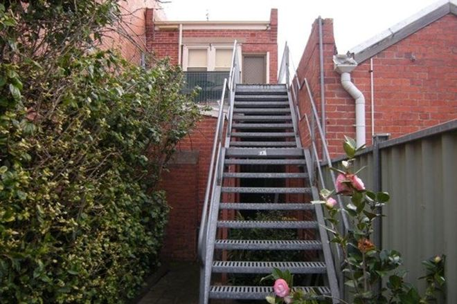 Picture of 296A Raymond Street, SALE VIC 3850