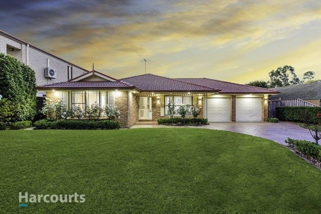 Picture of 7 Claxton Circuit, ROUSE HILL NSW 2155