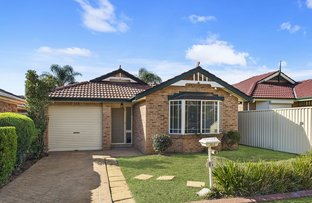 Picture of 11 Balala Crt, Wattle Grove NSW 2173