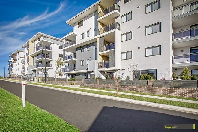 Picture of 45/2 Bingham Street, SCHOFIELDS NSW 2762