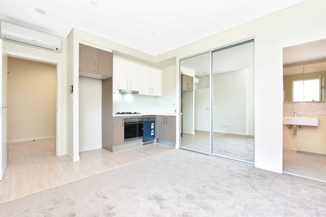 Picture of 401/1088 Botany, BOTANY NSW 2019