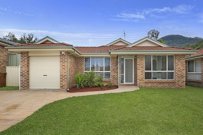 Picture of 1/9 Sandalwood Road, FARMBOROUGH HEIGHTS NSW 2526