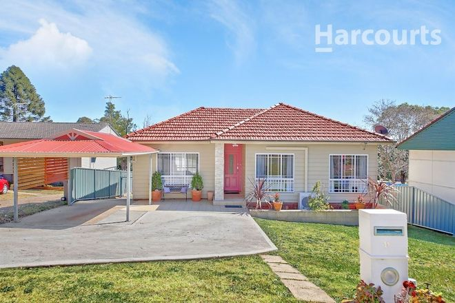 11 Grandview Drive, CAMPBELLTOWN NSW 2560