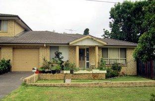 Picture of 12 Wyreema Street, Merrylands NSW 2160