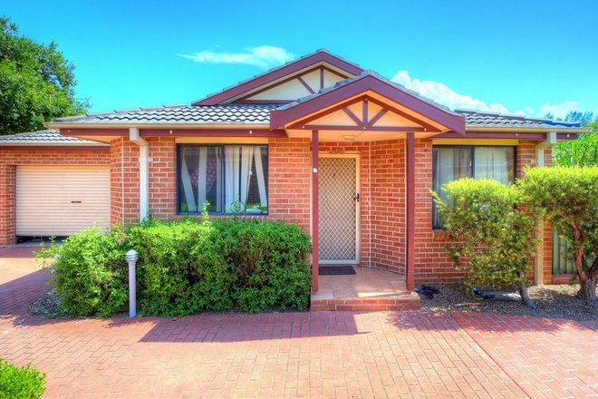 Picture of 4/149 Toongabbie Road, TOONGABBIE NSW 2146