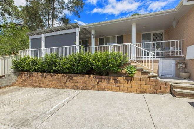 Picture of 1/16a Jindalee Street, TORONTO NSW 2283