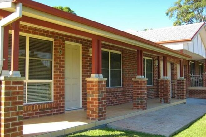 Picture of 9/11 Aintree Close, CHARLESTOWN NSW 2290
