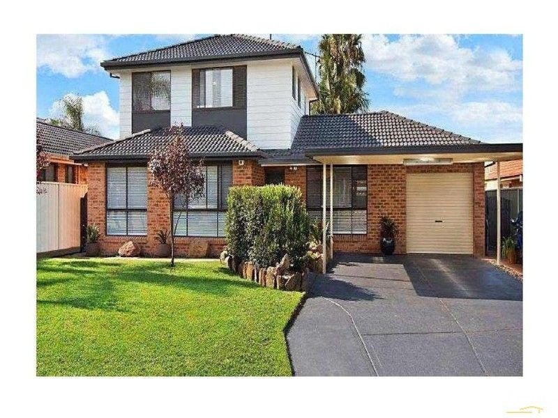 32 Bellatrix Street, Cranebrook NSW 2749, Image 0
