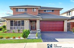 Picture of 69 Cadda Ridge Drive, Caddens NSW 2747