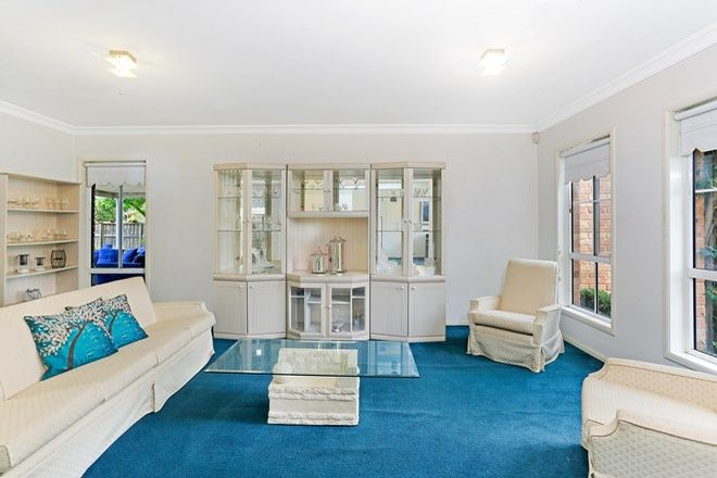 Picture of 57 Adelphi Street, ROUSE HILL NSW 2155