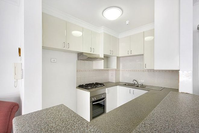 Picture of 59/120 Saunders Street, PYRMONT NSW 2009