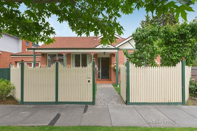 Picture of 1/9 Ardyne Street, MURRUMBEENA VIC 3163