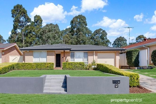 Picture of 34 Bulu Drive, GLENMORE PARK NSW 2745