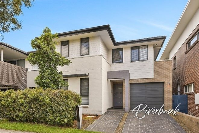 Picture of 11 Bobbina Ave, PEMULWUY NSW 2145