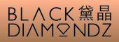Logo for Black Diamondz Property Concierge