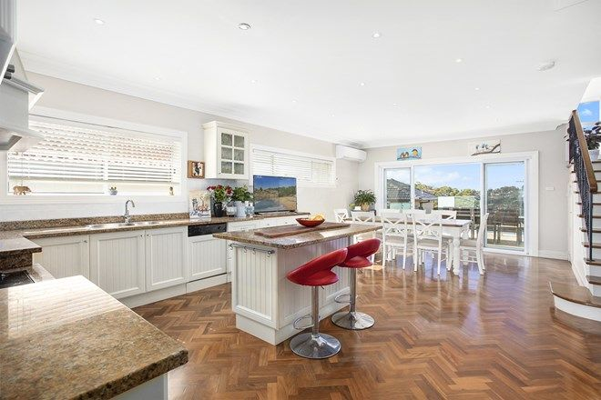 Picture of 16A Beauford Avenue, CARINGBAH SOUTH NSW 2229