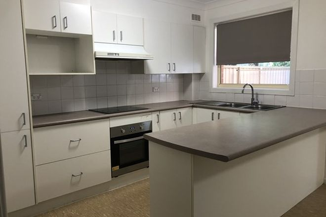 Picture of 9A Neptune Place, WEST PENNANT HILLS NSW 2125
