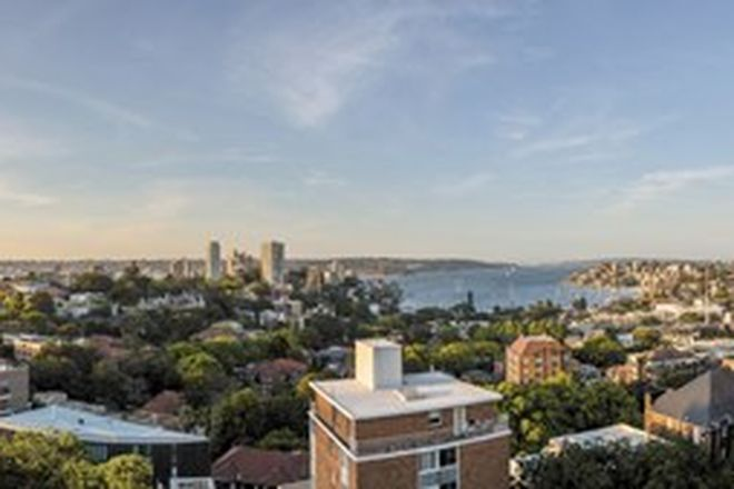 Picture of 448 EDGECLIFF ROAD, EDGECLIFF, NSW 2027