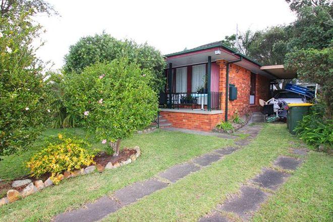 Picture of 74 Kanangra Drive, TAREE NSW 2430