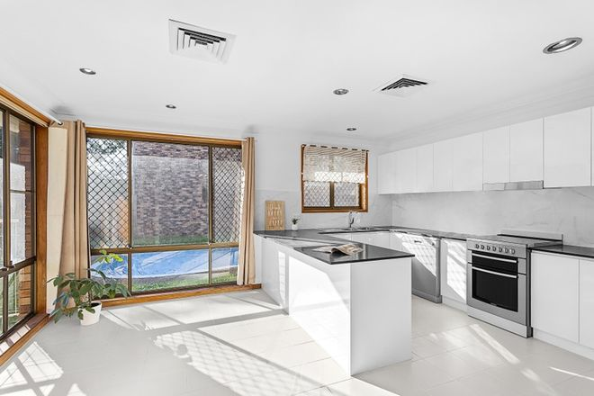 Picture of 1/135 Fisher Road, CROMER NSW 2099