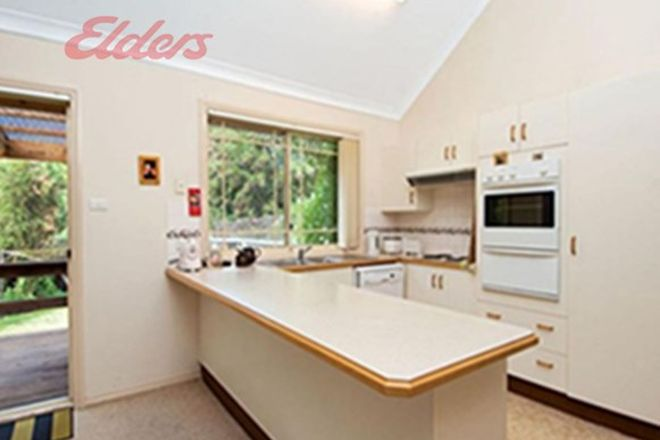Picture of 7/8 Dale Close, THORNLEIGH NSW 2120