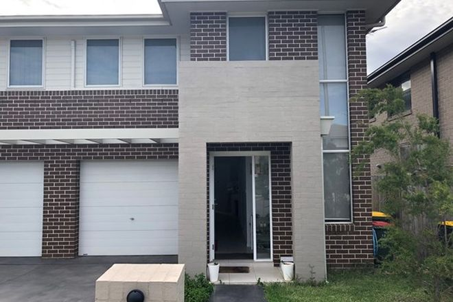 Picture of 13 Nash Street, BARDIA NSW 2565