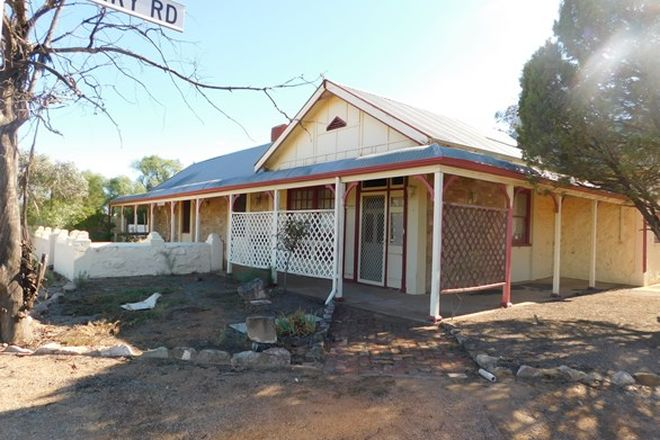 Picture of 5 Quarry Road, WARNERTOWN SA 5540