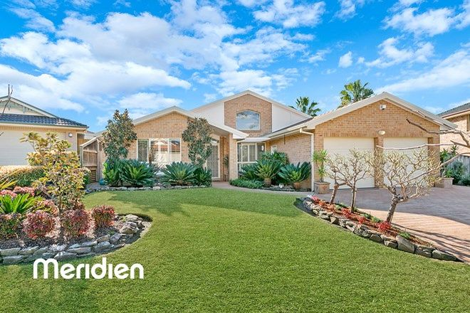 Picture of 5 Tianie Place, ROUSE HILL NSW 2155