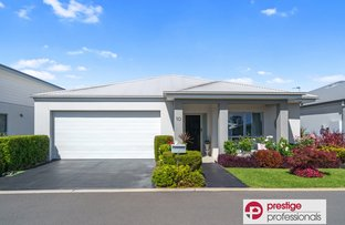 Picture of 10 Antegra Drive, Leppington NSW 2179