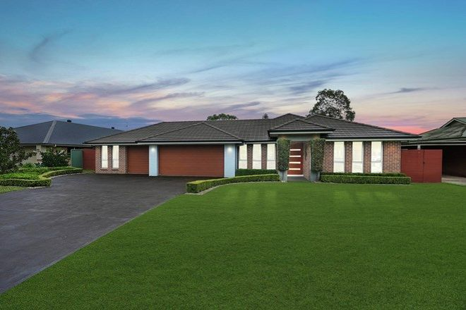 Picture of 7 Turner Street, THIRLMERE NSW 2572
