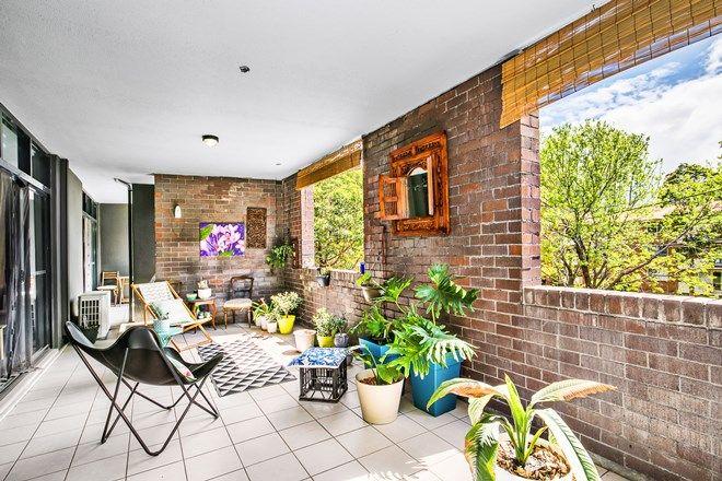 Picture of 11/52-54 McEvoy Street, WATERLOO NSW 2017